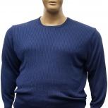 Тонкий мужской свитер большого размера, Челябинск