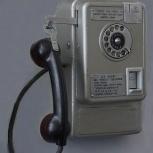 Куплю таксофон советский, Челябинск