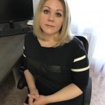 Бухгалтерские услуги ооо и ип, Челябинск