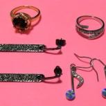 Сережки кольцо с камнем дорожкой, Челябинск