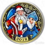 Монета 10рублей с Дедом Морозом цветная, Челябинск