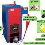 Котел длительного горения СТАРТ-30, Челябинск