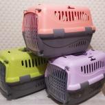 Продам пластиковую переноску для собак и кошек, Челябинск