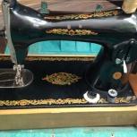 Швейная машинка, Челябинск