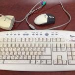 Клавиатура и мышь Genius, Челябинск