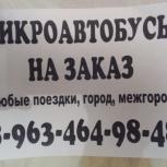 Пассажирские перевозки, Челябинск