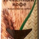 Предлагаем ячменный кофе, Челябинск
