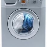 Установка стиральных машин, Челябинск