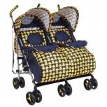 Прогулочная коляска для двойни Bambola HP-306S, Челябинск