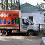 Грузоперевозки газель, Челябинск