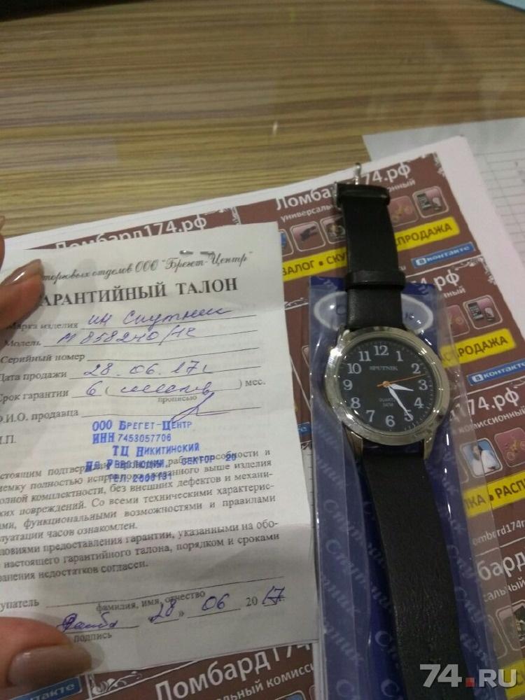 7860f481 Мужские наручные часы спутник m-858240/1 фото, Цена - 900.00 руб ...