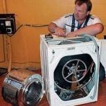 Профессиональный ремонт стиральной машины на дому. Выезд до 23-00 час., Челябинск