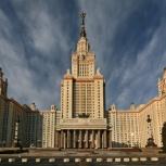 Онлайн-университет, Челябинск