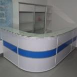 Стойка администратора для офиса, Челябинск