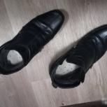 Мужские ботинки зимние, Челябинск