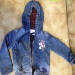 Куртка джинсовая 98-104, Челябинск