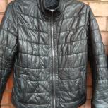 Куртка кожаная Tomas Berger (Германия), Челябинск