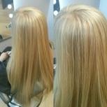 Окрашивание волос, всеми техниками, Челябинск