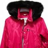 Куртка Columbia Оmni-Shield, Челябинск