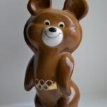 Куплю статуэтку медведя (Олимпиада -80), Челябинск
