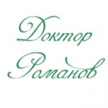 Ищу инвестора (спонсора) - Открытие медицинского центра, Челябинск