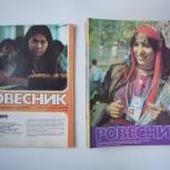 Музыкальный журнал Ровесник, Челябинск