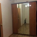 Шкаф, Челябинск