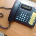Телефон Siemens euroset 2015, Челябинск