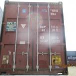 Продам 20 фут. ( 6 м.) контейнеры в Челябинске, Челябинск