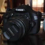 Зеркальный фотоаппарат Canon EOS 1200D Kit, Челябинск