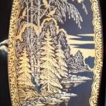 Златоустовская гравюра на стали Рассвет 1988 г, Челябинск