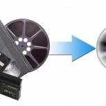 Перезапись старых пленок (кино, кассеты, бобины), негативы, слайды, Челябинск