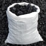 Уголь в мешках по 35 кг, Челябинск