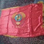 флаг, Челябинск