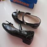 Туфельки для девочки 32размер, Челябинск