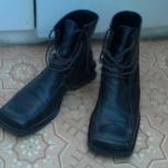 Продам детскую обувь, Челябинск