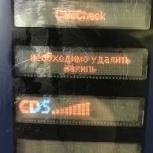 Фильтр, для удаления и защиты от накипи, Челябинск