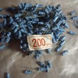 Конденсаторы XOCECO    47 мкф х16 вольт, Челябинск