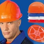 Каска строительная 10 штук, Челябинск