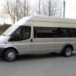 Заказ автобуса на траурные мероприятия в Челябинске, Челябинск