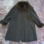 Пальто женское зимнее, Челябинск