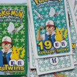Pokemon календари парочки poketwins 18 шт, Челябинск