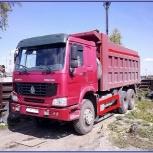 Вывоз строительного мусора, Челябинск