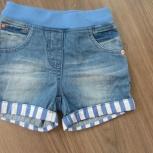 шорты джинсовые Pellican размер 116, Челябинск