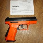 Umarex Walther CP Sport, Челябинск
