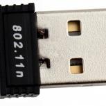 WiFi адаптер (USB) : TP-LINK, Челябинск