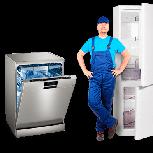 Вызов на дом мастера по ремонту посудомоек посудомоечных машин, Челябинск