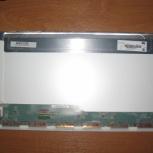 Экран для ноутбука LTN173KT02, Челябинск