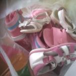 Обувь для девочки, Челябинск