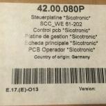 RATIONAL Sicotronic 42.00.080P, Челябинск